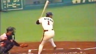 1991年 @kawasaki stadium.