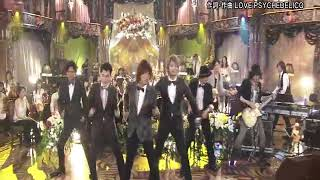 SMAP - This is love