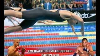 видео: Плавание. Полуфинал. Юлия Ефимова 30.07.2011