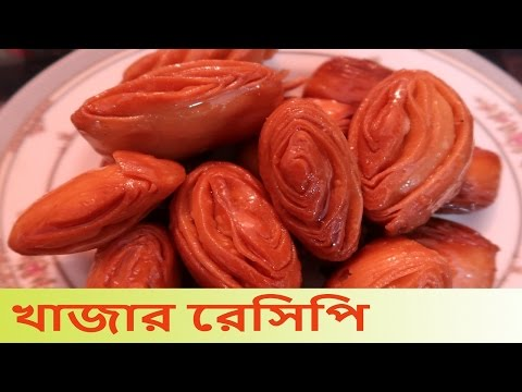 Khaja recipe bangladeshi khaza recipe rosonar shad full download forumfinder Image collections