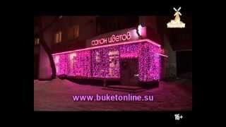 видео орхидея екатеринбург