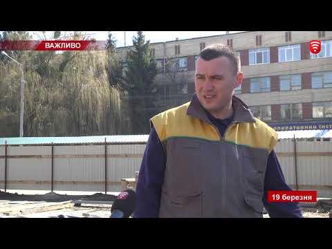 VITAtvVINN .Телеканал ВІТА новини: Телеканал ВІТА: НОВИНИ Вінниці за вівторок 19 березня 2019 року