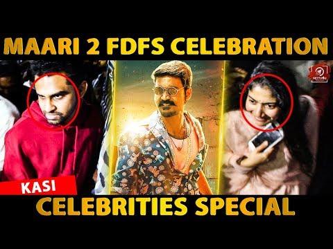 Maari 2 FDFS Celebration At Kasi Theatre | Dhanush | Sai Pallavi | Balaji Mohan | Tovino Thomas