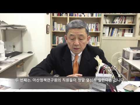 Yamaguchi Noboru_Professor of National Defense Academy, Japan