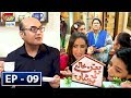 Babban Khala Ki Betiyan Episode 9 - 16th August  2018 - ARY Digital Drama