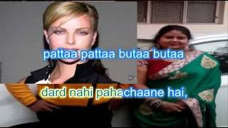 Karoke patta patta buta buta only for male singer
