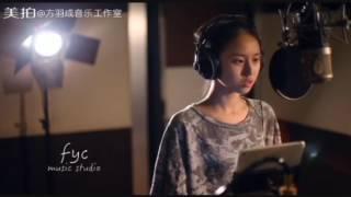 素人陳思怡翻唱: 遇見    聲音很好唱的真有感情
