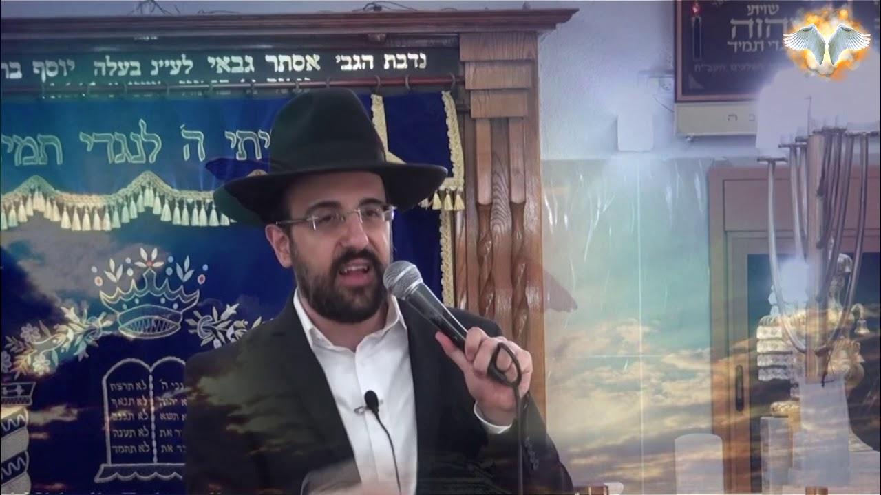 הרב מאיר אליהו בהרצאה בלעדית   איך לשמור על קדושת האדם (להצלחת המארגן אילן)