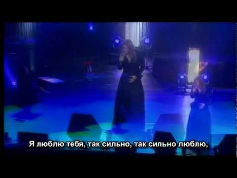 ★★ LARA FABIAN ♥♥ En Toute Intimite ♥ Live 2003 (Hi-Fi) субтитры 109 min[HD] 720p