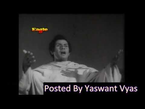 Anjali (1957) -  budhdham sharanam gachchami -  Rafi,Chorus