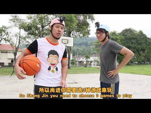 DENNIS VS SHANG - 篮球比赛 BASKETBALL CHALLENGES