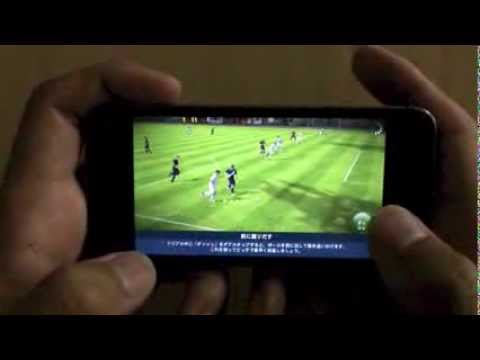 FIFA 14 By EA SPORTS / IPhone アプリ