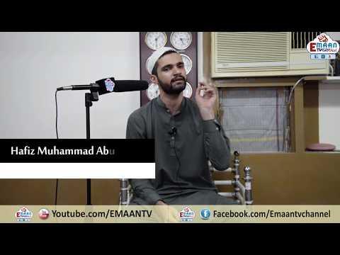 Wo Jis Ke Liye Mehfil  e Kawnayn Sajee Hai Naat By Hafiz Abu Bakar In Al Suffah Madrasa Tsing Yi
