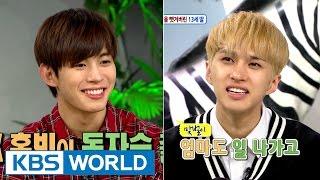 Hello Counselor - Seo Yoojung, Hongbin, Ken [ENG/2016.11.07]
