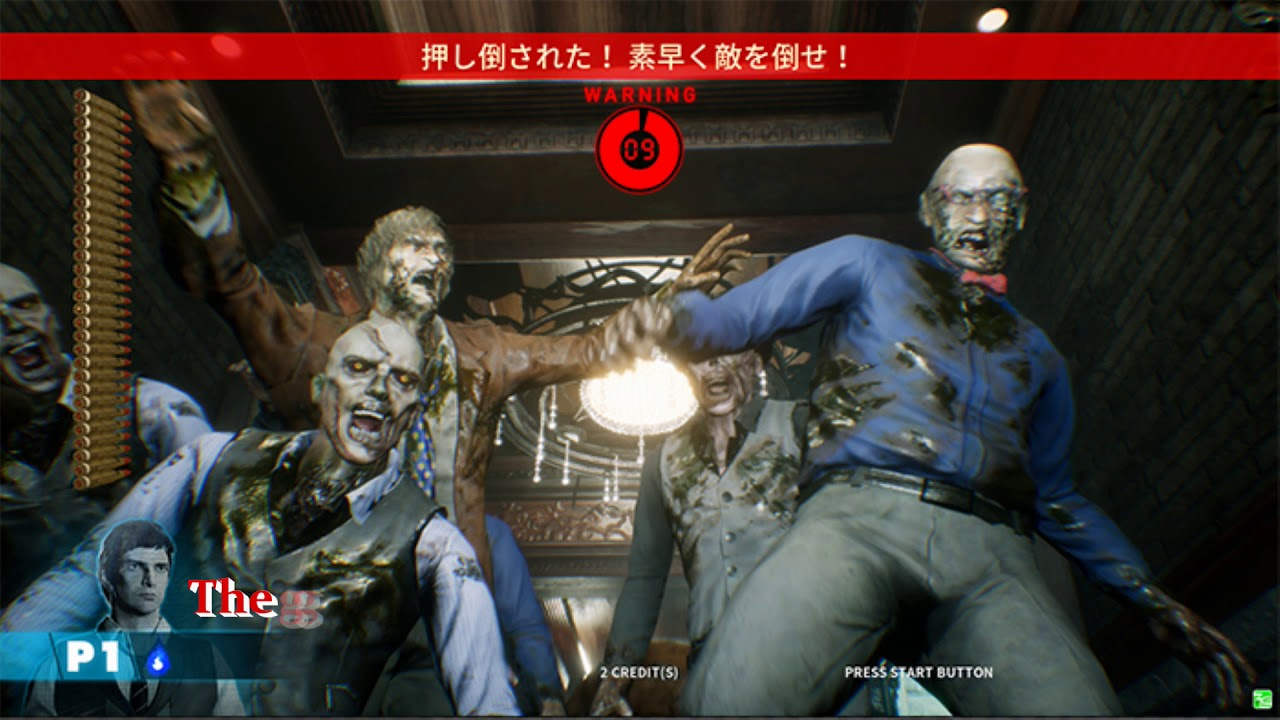 House of the dead scarlet dawn by sega announced youtube for Housse of the dead