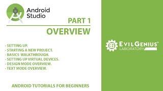 Android Studio Tutorial | Overview | beginner | Tamil | Evil Genius Laboratory | EG | Part 1