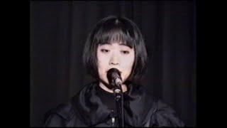 Nav Katze「真夏(Live at 静岡すみやオレンジ・ホール 1991/11/22)」