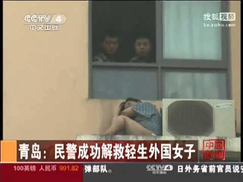 青岛:民警成功解救轻生外国女子