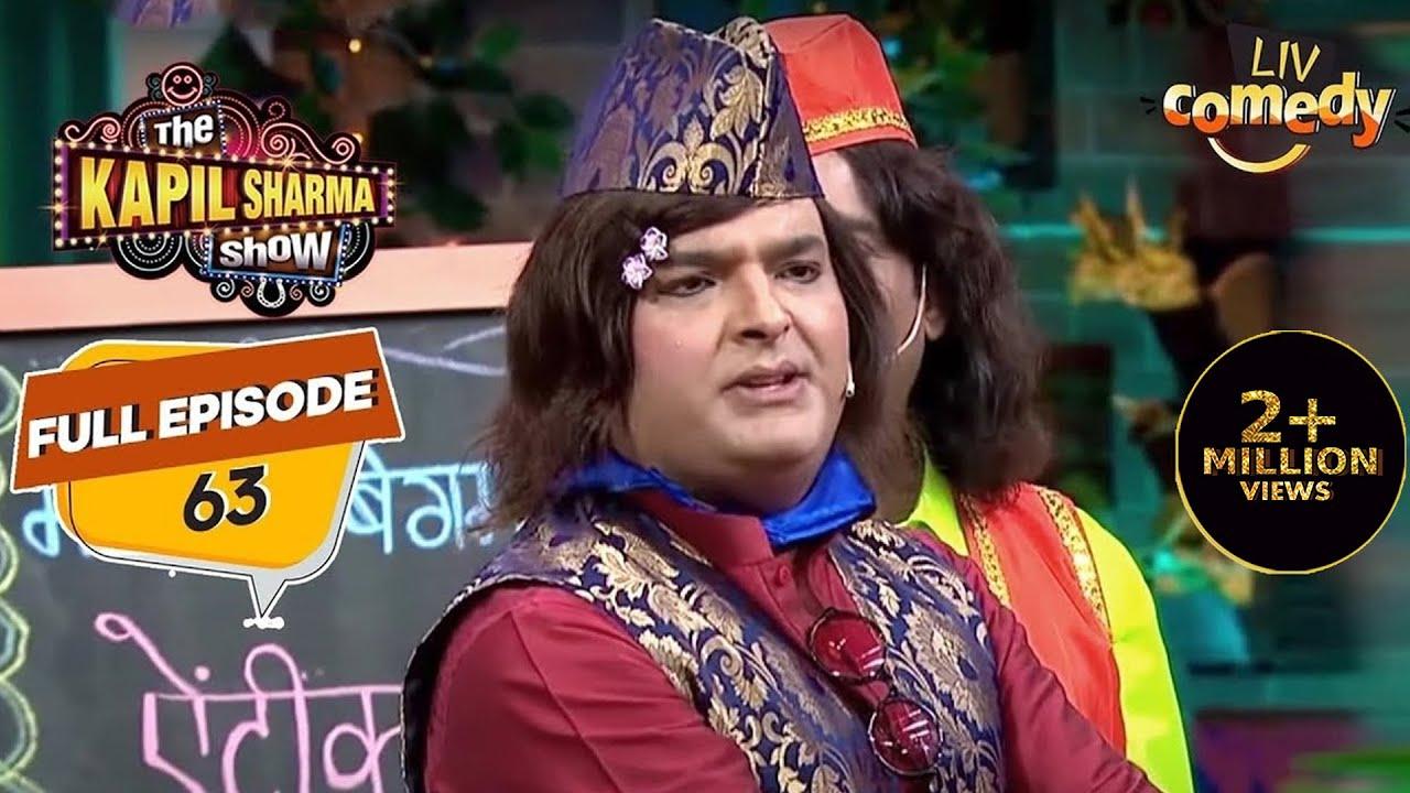 Download Kapil Nawab बेचने आए हैं कुछ Antique चीज़ें   The Kapil Sharma Show Season 2