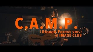 Yogee New Waves - C.A.M.P.