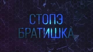 Азазин Крит - смотрю инстаграмусы