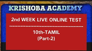 LIVE ONLINE TEST(10th TAMIL PART-2)