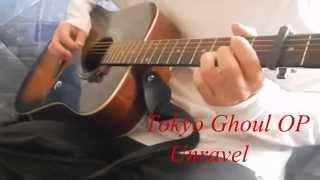 Tokyo Ghoul OP - Unravel (Guitar Cover) +tab