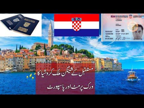 Croatia Work Permit    Easy Immigration In Croatia    Citizenship In Croatia    Croatian Passport   