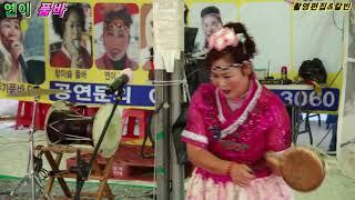 연이 품바 만리포 해수욕장 각설이 공연~~~/