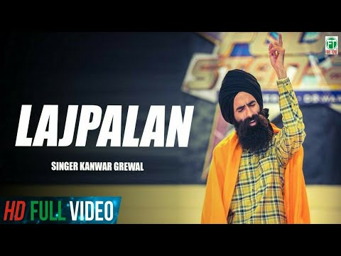 Lajpalan | Kanwar Grewal | Official Full Song | 2014