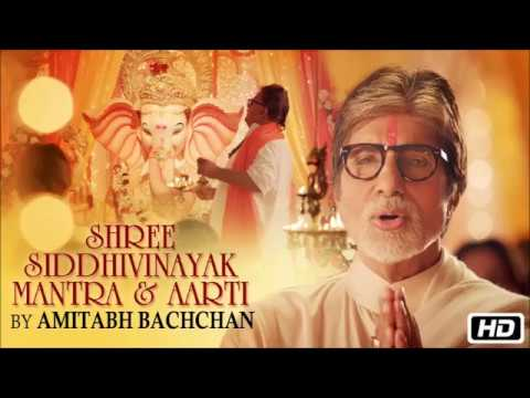 jai-dev-jai-dev-ganesh-aarti-amitabh-bachchan-voice-&-lyrics