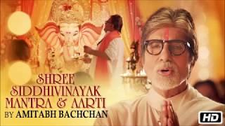 Jai dev jai dev ganesh aarti Amitabh Bachchan voice & Lyrics