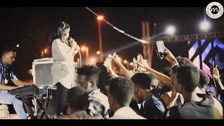 نازك سنار | باسل هولندي | ضابط في القيادة | حفلة شارع النيل | New اغاني سودانية 2021