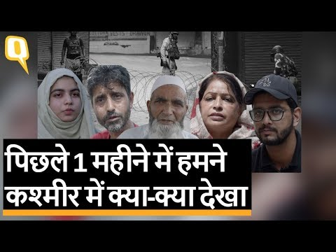 Kashmir: Article 370