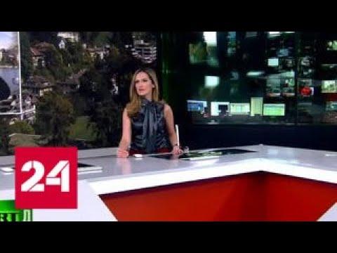 Журналистов телеканала RT лишили аккредитации при конгрессе США