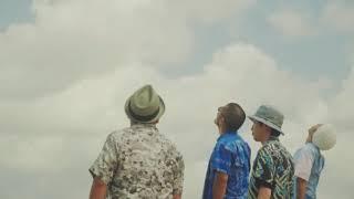 ケツメイシ - トモダチ