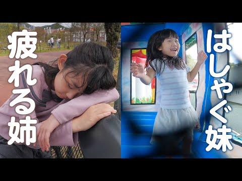 発達障害とコロナ禍の家族旅行の難しさ。姉妹それぞれ楽しんで欲しい親心