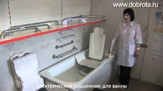 Видео обзор по приспособлениям для ванны