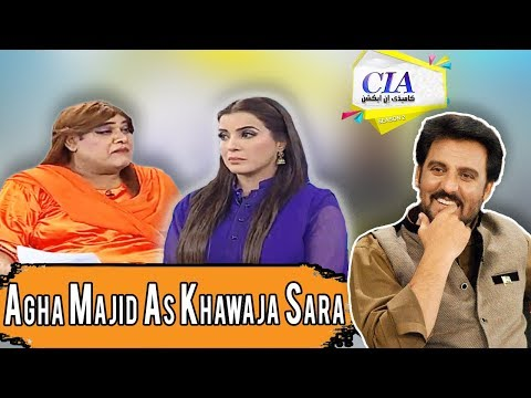 CIA With Afzal Khan - 17 February 2018 - ATV