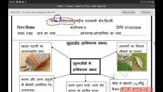 science worksheet 5 class 8(7/10/2020)  hindi medium/ worksheet science5 class8  worksheet81 part-2