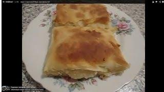 рецепт пирога с картошкой -  турецкая кухня