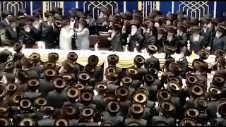 Sheva Brochos in Bobov Beis Medrash For The Rebbe's Youngest Son - Shvat 5781