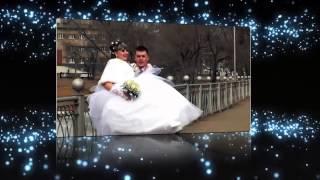 начало свадьбы