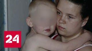 Рабочие сумели поймать ребенка, шагнувшего с четвертого этажа - Россия 24