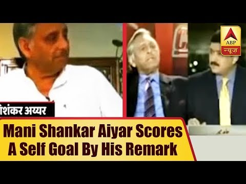 Watch How Congress Leader Mani Shankar Aiyar Scores Self Goal By Using Derogatory Remark | ABP News