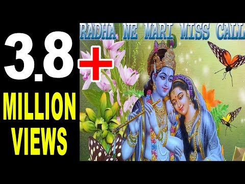 Radha Ne Mari Miss Call    Beautiful Radha...