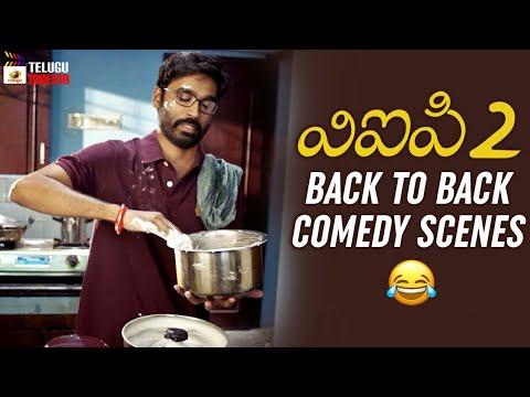 vip-2-latest-telugu-movie-4k-|-dhanush-|-back-to-back-comedy-scenes-|-kajol-|-amala-paul-|-anirudh