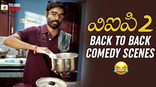 VIP 2 Latest Telugu Movie 4K | Dhanush | Back To Back Comedy Scenes | Kajol | Amala Paul | Anirudh