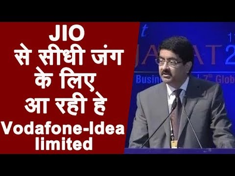 Indian Telecom Ready For New Data War Between JIO & VODAFONE-IDEA LTD. | idea-vodafone merger VS jio