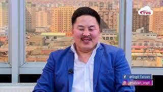 Зэвүүн яриа - Монгол коммэнт нэвтрүүлгийн хөтлөгч Батбилэг оролцлоо